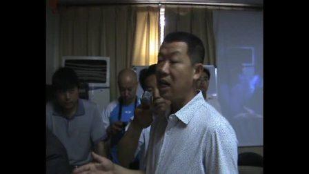 吕晓峰平衡针灸针法教学视频