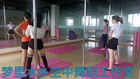 梦里水乡空中舞蹈工作室4月12日(钢管舞)
