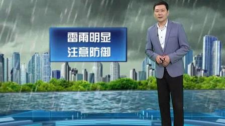 20180412广东卫视天气预报