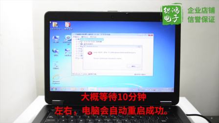 锶鸿电子系统安装教程