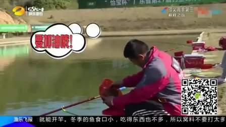 冬季钓草鱼 新手钓鱼技巧图解 钓鱼人必看