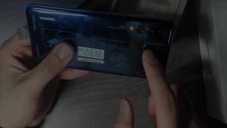 华为 P20 Pro 宝石蓝零售版极简单开箱上手