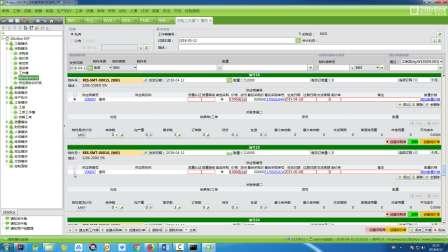 9. 2Bizbox ERP全套视频之外协加工----QQ群 234249470