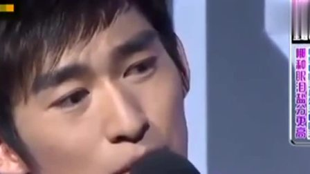 张翰郑爽演绎《蓝色生死恋》,张翰深情落泪: 勾起你们美好回忆?