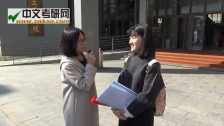 中文考研网现场直击:北京外国语大学汉语国际教育硕士2018复试