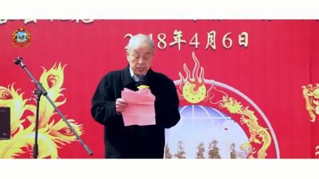 """2018湖南省华容县桃花山""""义门陈氏""""祠堂落成庆典(完整版)"""