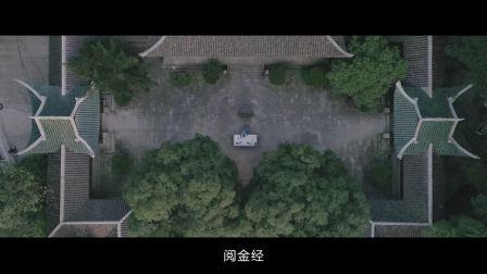桃花源景区宣传片