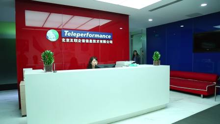 Teleperformance Beijing office北京环境 (2)_clip