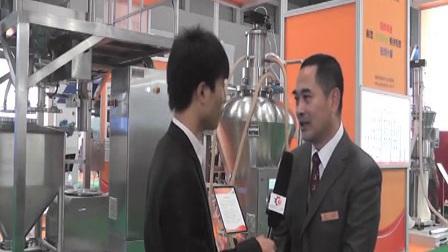 2014年第48届全国制药机械博览会  长峰金鼎邵天君先生专访