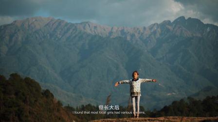 OLAY沐浴露广告   《田埂上的芭蕾梦》 十年一刻电影出品