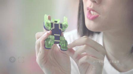 小哈AR智能教育机器人