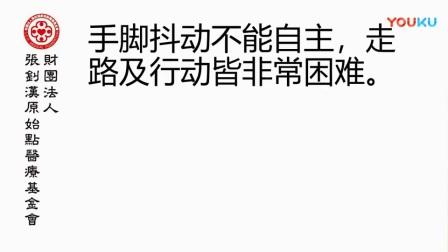 2018徐州原始点 调因二(简体字幕版)