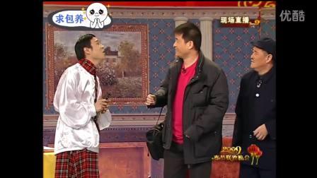 经典小品《不差钱》赵本山 毕福剑 小沈阳 毛毛