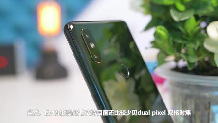 小米Mix 2S上手简评——更好用的小米手机/爱科技iTech