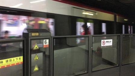 天津地铁1号线(刘园方向)133车组--南楼进站