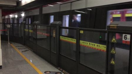 天津地铁1号线(刘园方向)113车组--鞍山道进站
