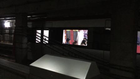 天津地铁1号线(财经大学方向)134车组--鞍山道出站