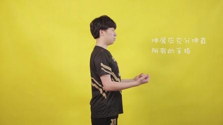 LPL健康操第二期——RNG.Xiaohu