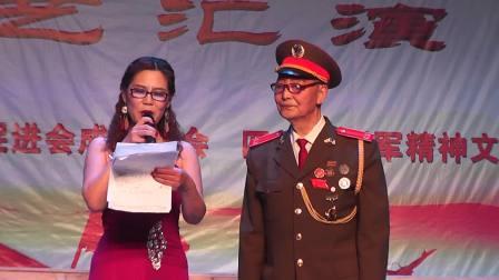 纪念长征胜利82周年文艺汇演