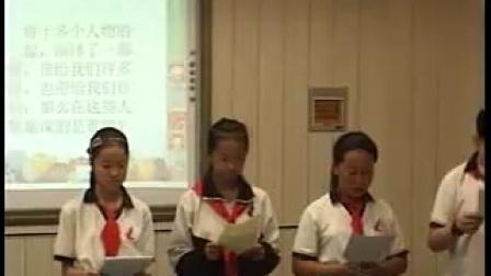 2人教版小学语文五年级下册《回顾 拓展八》内蒙古市级优课