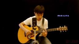 《白羊》吉他教学E调原版吉他谱弹唱徐秉龙
