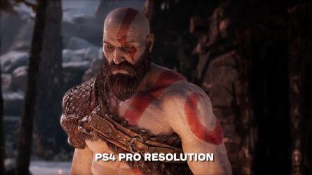 新《战神》- PS4 vs PS4 Pro