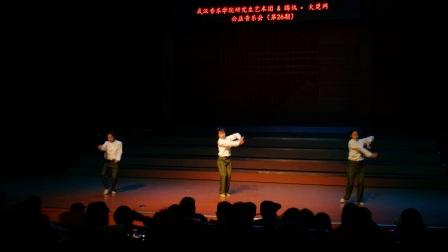 武汉音乐学院26期音乐会  舞蹈芳华