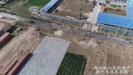 【视频】271教育|采摘草莓 体验春天——记峡山实验初中初一年级65千米远足拉练