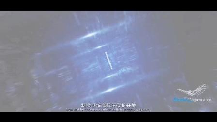 【翼蓝影视作品】凯雪冷链
