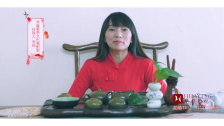 2017琴缘雅筝宣传片
