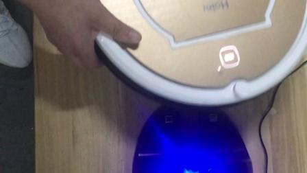 海尔小快S扫地机充电方法