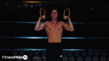 街头健身教程——针对吊环双立臂的4个辅助训练动作