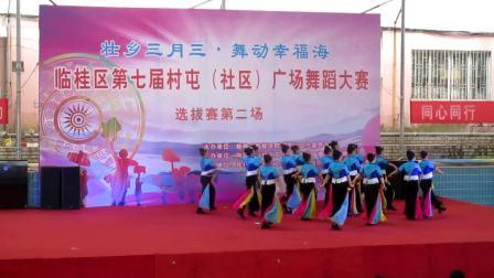 舞蹈(爱我中华)