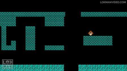 当吃豆人进入超级马里奥的世界, 这个游戏终于通关了