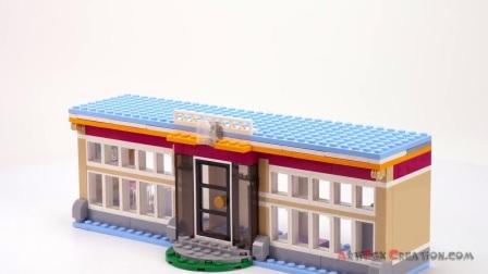 积木圈子 LEGO 41134