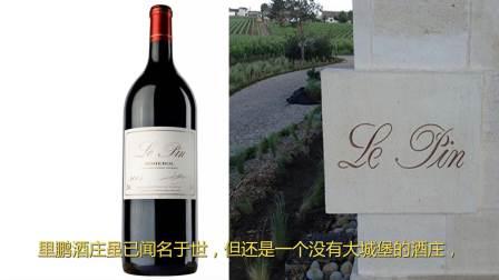 著名的葡萄酒品牌介绍(深圳天鸿酒业关于世界十大红酒品牌在法国红酒代理加盟批发阐述)阐述