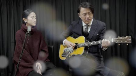 王飞木吉他弹唱 夏至未至《追光者》童话&王飞