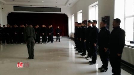 2018哈尔滨公安处警务实战教官培训班