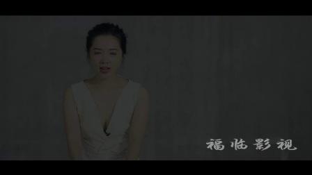 北京福临影视文化传播有限公司-演员微名片拍摄林玉佳