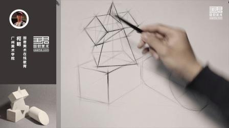 「国君美术」素描几何体结构_素描石膏几何体_几何体素描