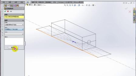 4.冶炼设备4-设备整体的设计思路