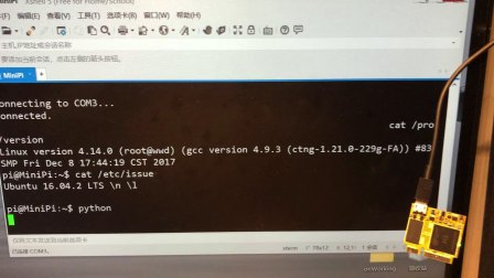 MiniPi 自制ARM-Linux开发板