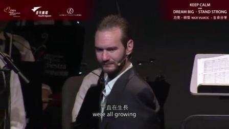 力克 胡哲 香港中文大学演讲,这翻译真有趣