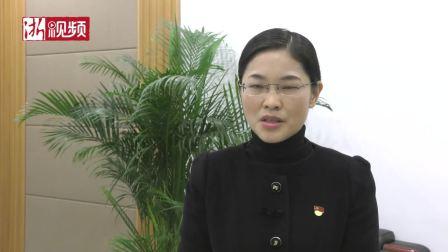 微党校丨感悟十九大 中共开化县委常委、宣传部长周玲娟这样说