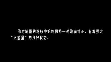 当代实力派国画家一丁创作《仙山问道图》-金安传媒