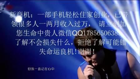 励志吴克真情演唱表白献给坚强母亲'感动全场;原版