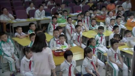 小学数学人教版二下《第8单元 克和千克》广东刘娟娟