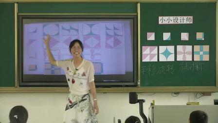 小学数学人教版二下《小小设计师》广东杨玉