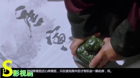 香港经典电影【婚前试爱】吻戏曝光