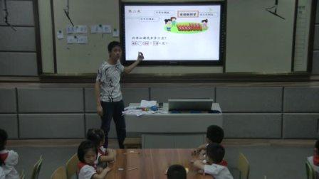 小学数学人教版一下《第8单元  总复习》重庆韦林